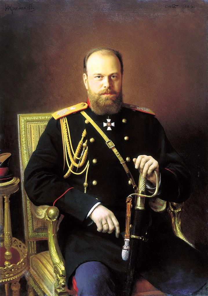 tsar alexander iiis reign essay