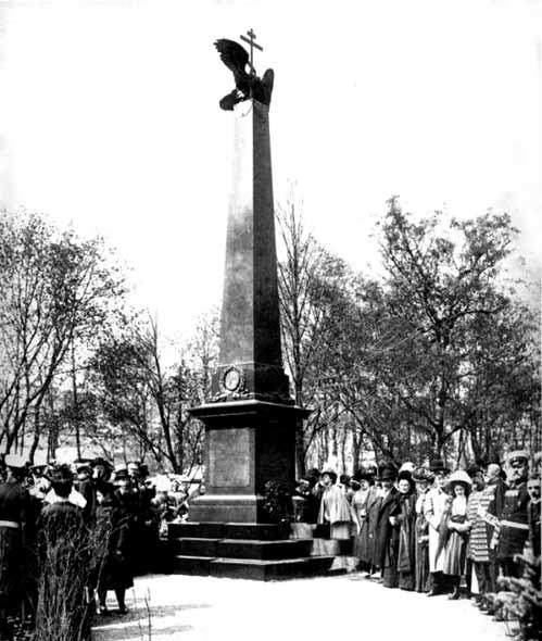 Открытие памятника героям броненосца «Император Александр III»